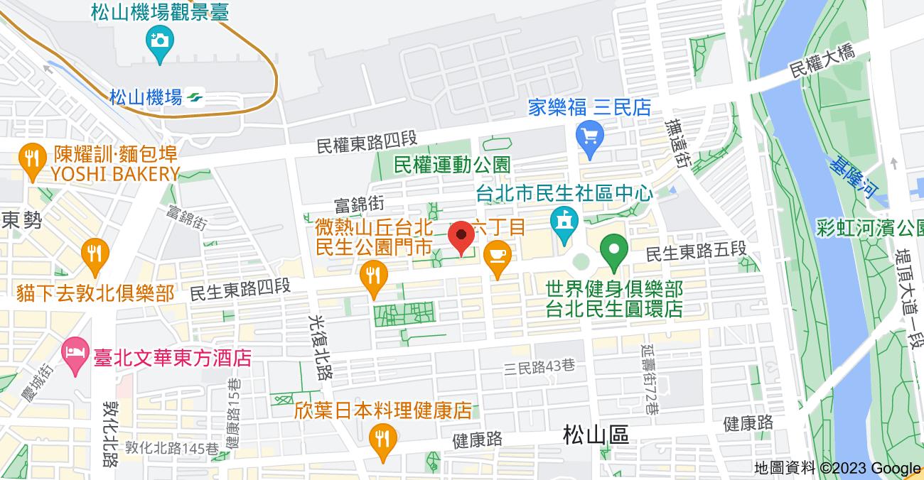 台北市松山區民生東路五段97號1樓地圖
