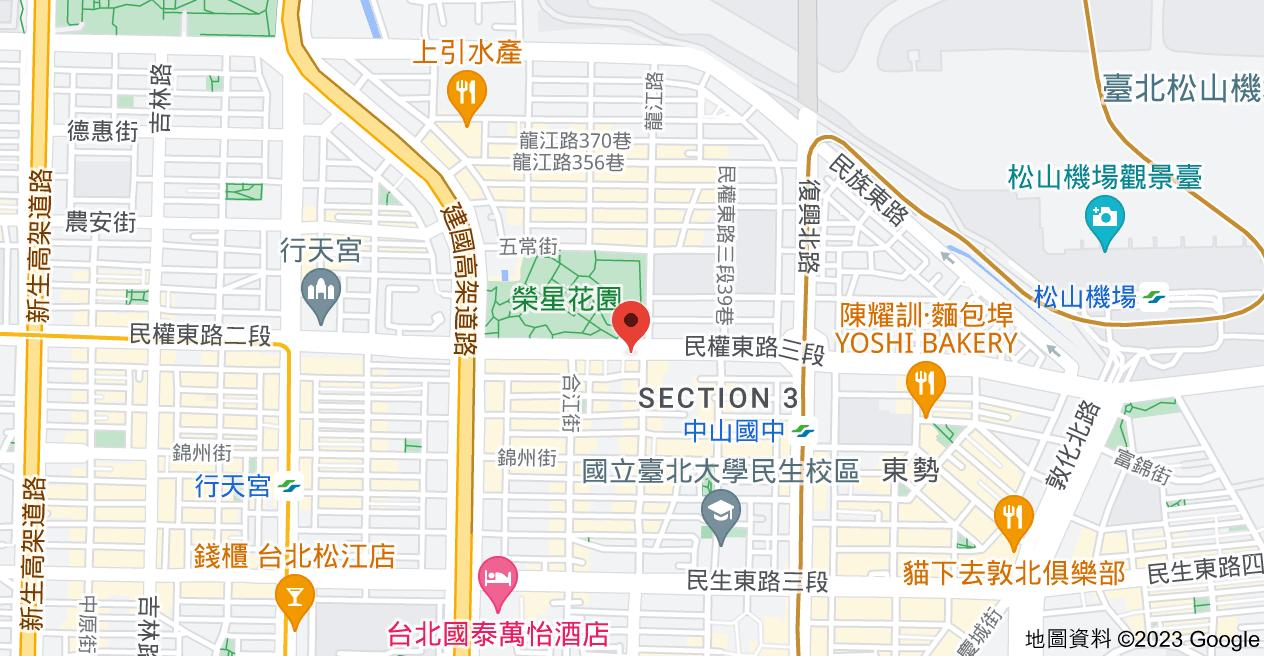 10491台北市中山區民權東路三段20號1地圖