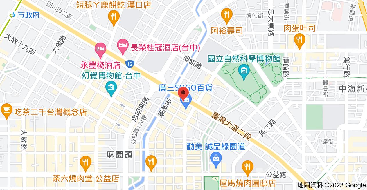 407台中市西屯區台灣大道二段459號6地圖