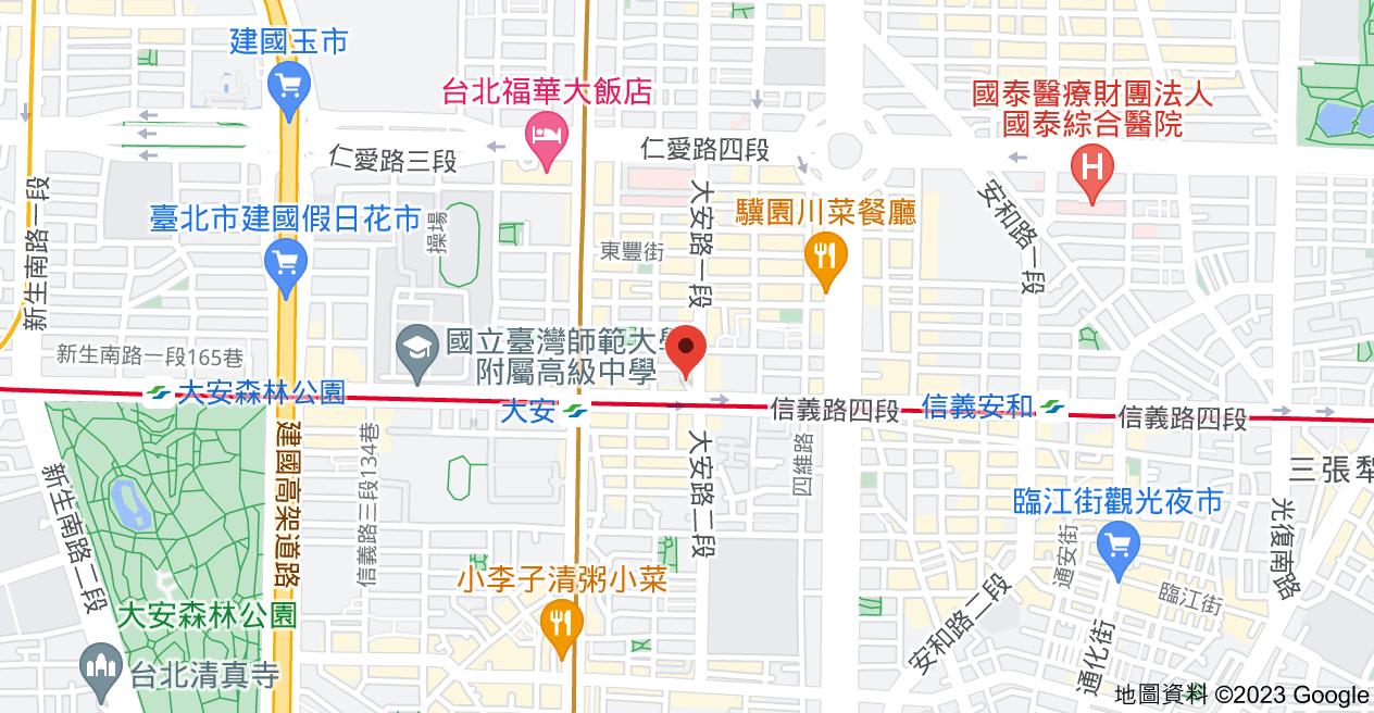 106台北市大安區信義路四段69號1地圖