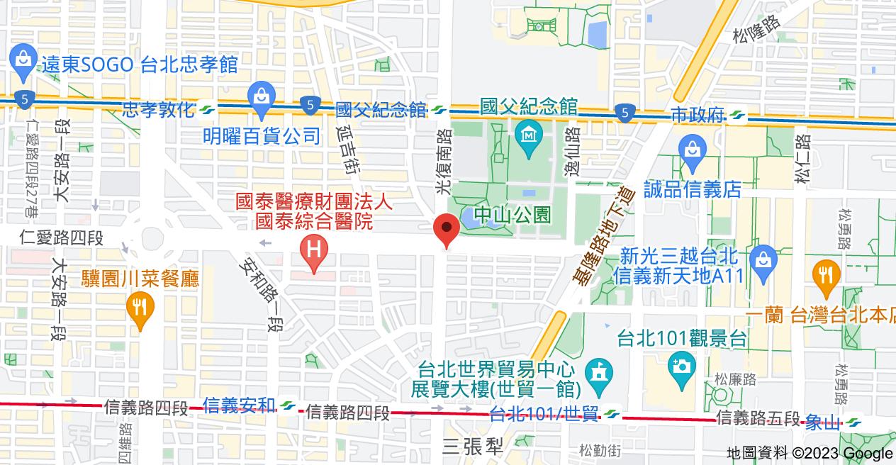 106台北市大安區仁愛路四段420號1地圖