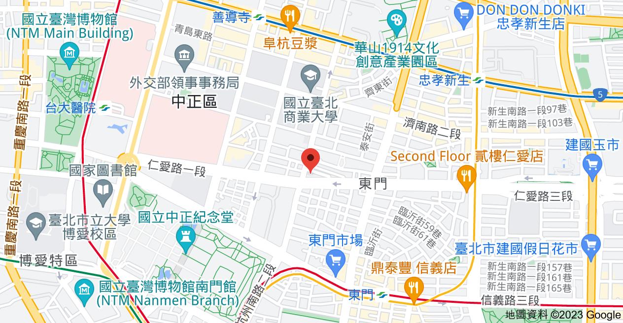 100台北市中正區仁愛路二段1號1地圖